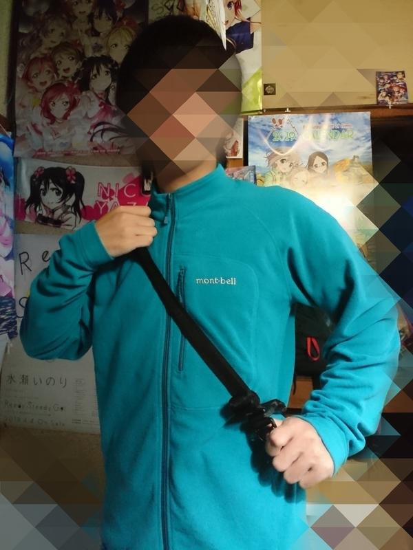 f:id:FutagawaNico:20190824012251j:plain