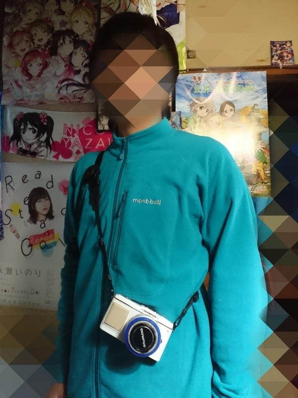 f:id:FutagawaNico:20190824012257j:plain