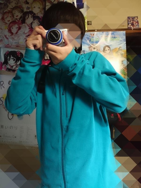 f:id:FutagawaNico:20190824190600j:plain