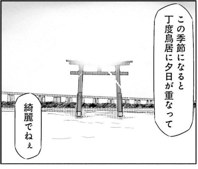 f:id:FutagawaNico:20190906075003j:plain