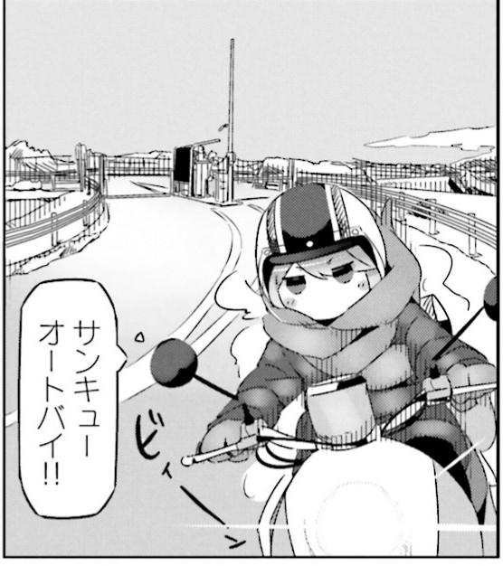 f:id:FutagawaNico:20190906075006j:plain