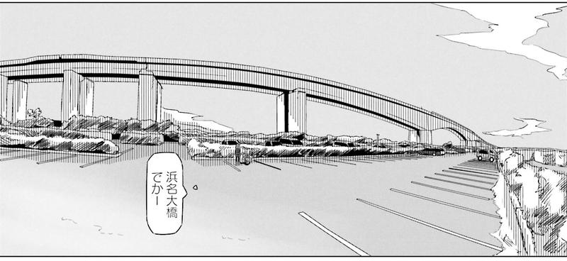 f:id:FutagawaNico:20190906075015j:plain