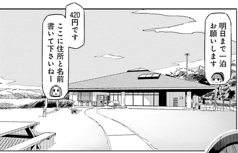 f:id:FutagawaNico:20190906075038j:plain