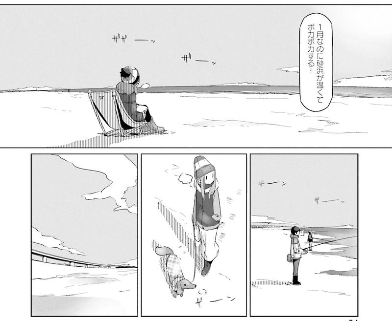 f:id:FutagawaNico:20190906075043j:plain