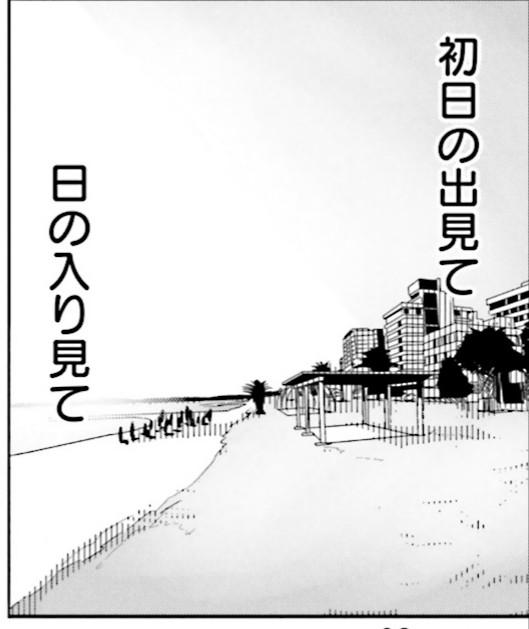 f:id:FutagawaNico:20190906075048j:plain