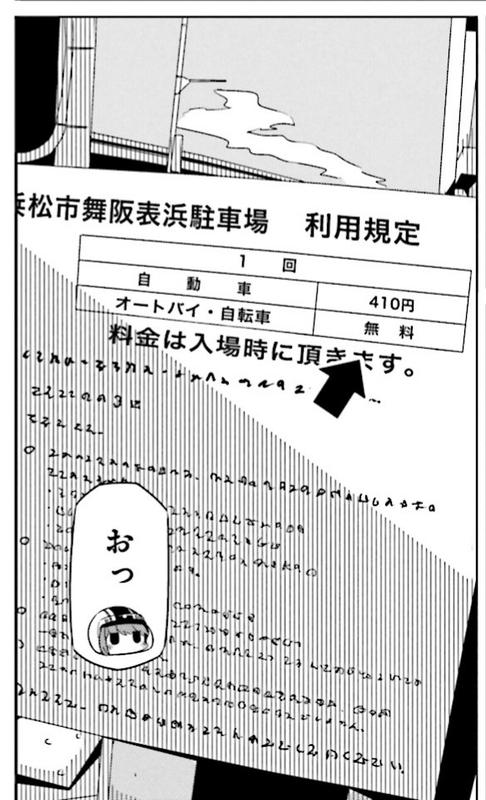 f:id:FutagawaNico:20190906075058j:plain