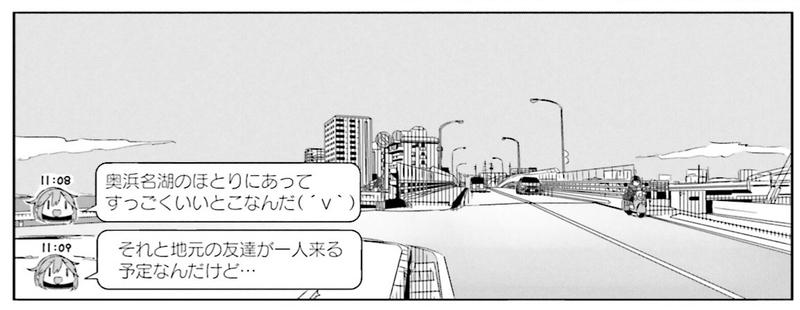 f:id:FutagawaNico:20190906075125j:plain