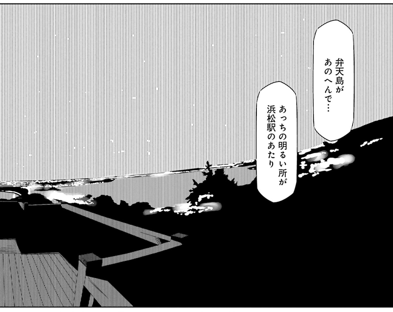f:id:FutagawaNico:20190906075235j:plain
