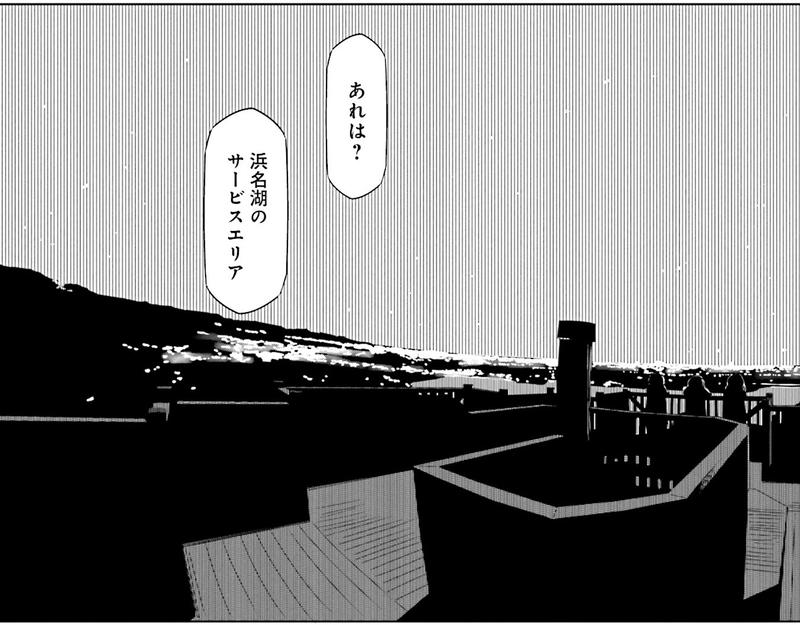 f:id:FutagawaNico:20190906075247j:plain
