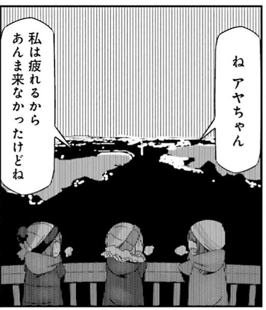 f:id:FutagawaNico:20190906075253j:plain