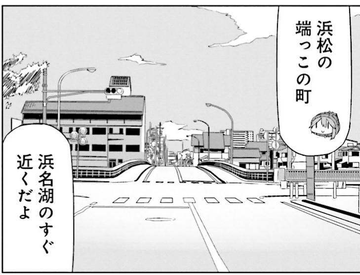 f:id:FutagawaNico:20190906224536j:plain