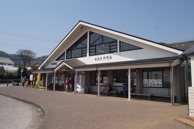 f:id:FutagawaNico:20191124001637j:plain