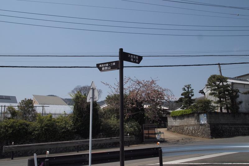 f:id:FutagawaNico:20191124001715j:plain