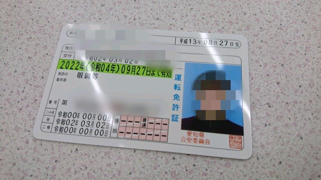 f:id:FutagawaNico:20200313223517j:plain
