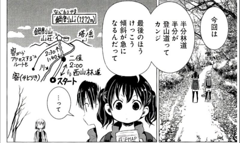 f:id:FutagawaNico:20200708201437j:plain