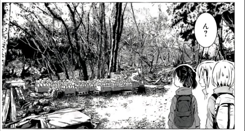 f:id:FutagawaNico:20200708201859j:plain