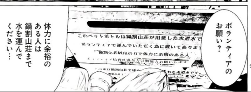 f:id:FutagawaNico:20200708201931j:plain