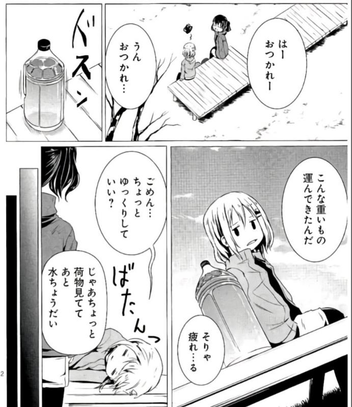 f:id:FutagawaNico:20200708210712j:plain