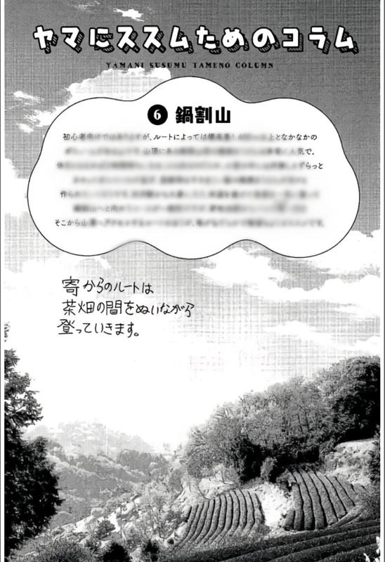 f:id:FutagawaNico:20200711190201j:plain