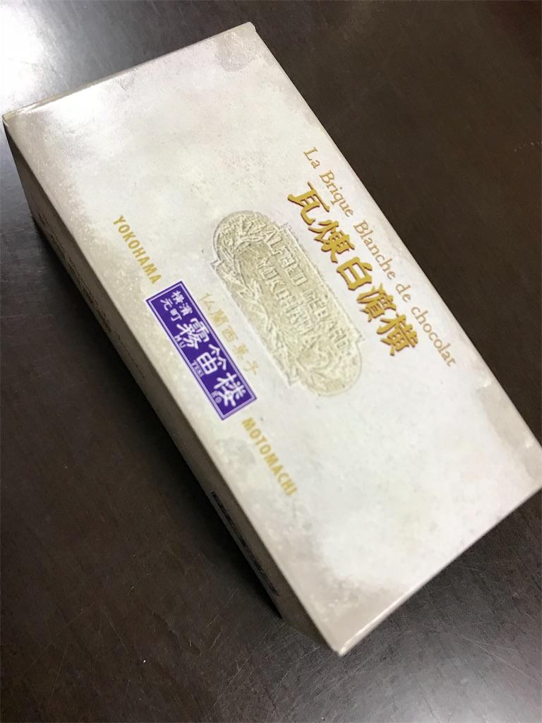 f:id:Futomenokachan:20181121165553j:image