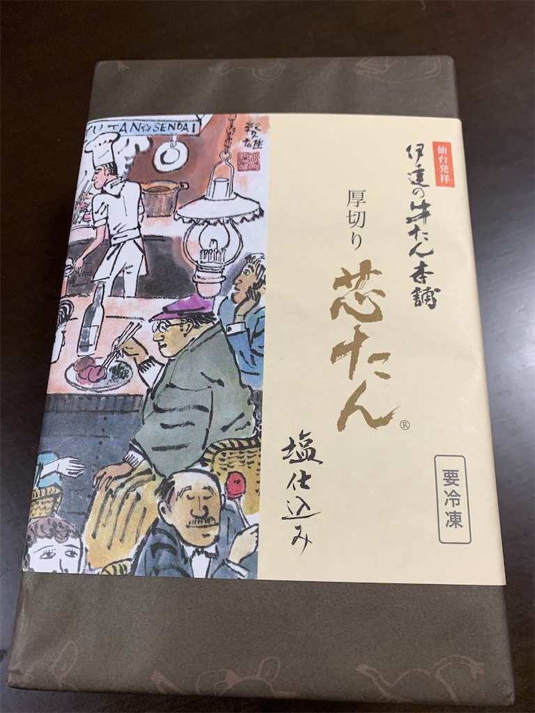 f:id:Futomenokachan:20190225232920j:image