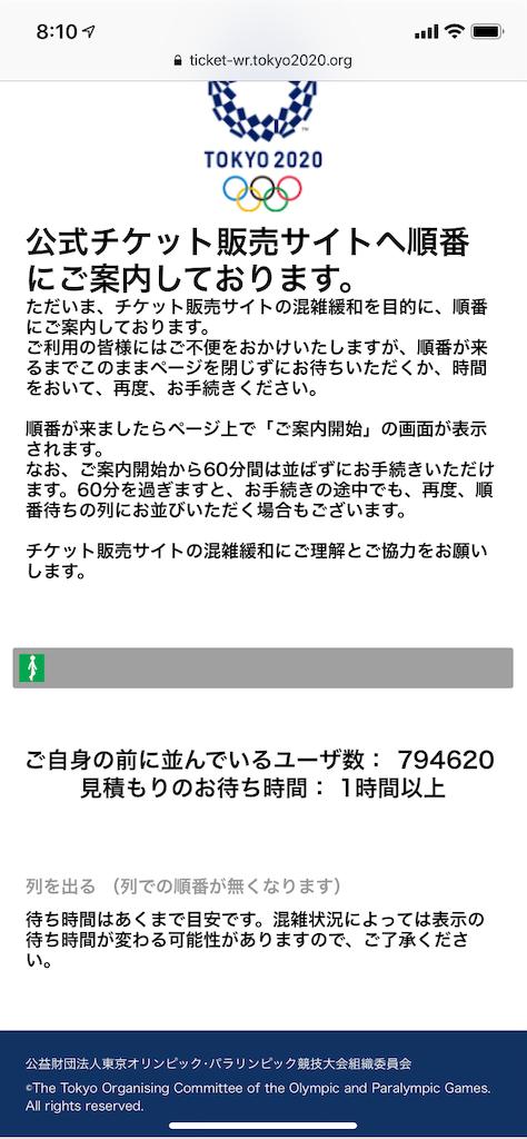 f:id:Futomenokachan:20190623230332p:image