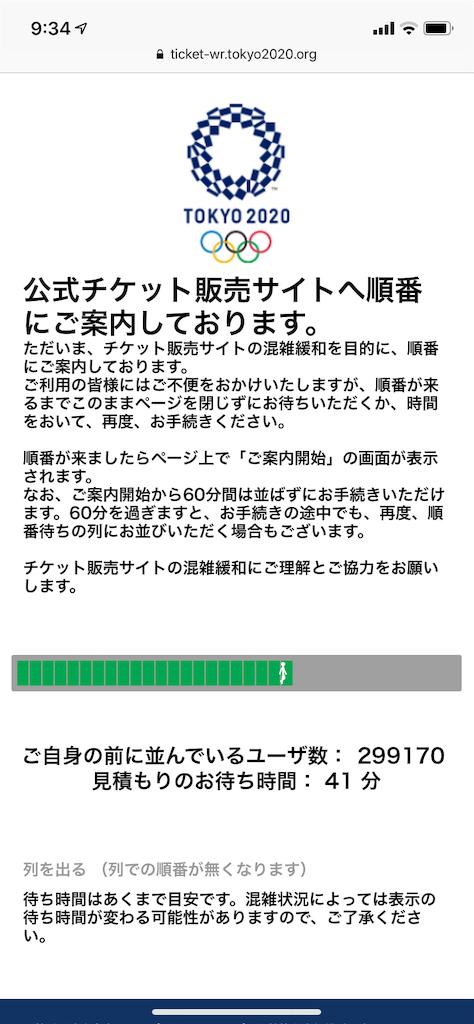 f:id:Futomenokachan:20190623230454p:image