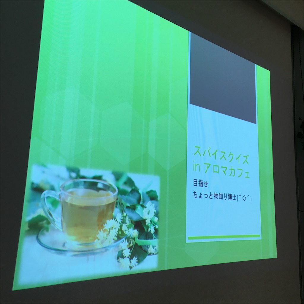 f:id:Fuyuchan:20160805171454j:image