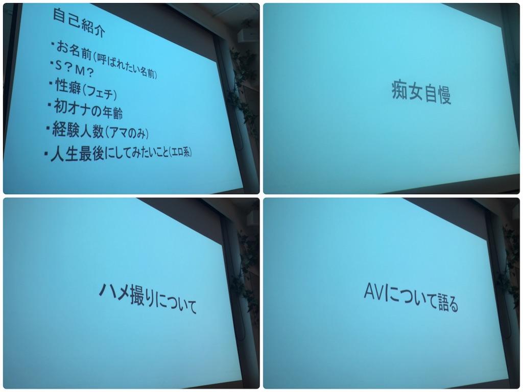 f:id:Fuyuchan:20160827043704j:image