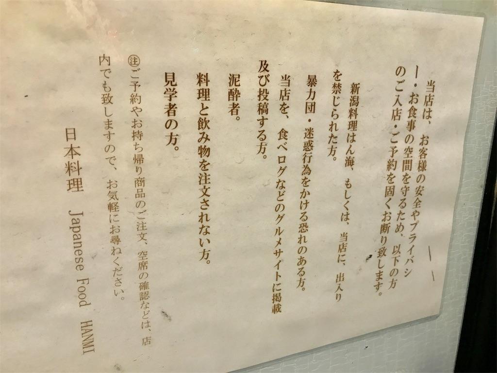 f:id:Fuyuchan:20170525013135j:image