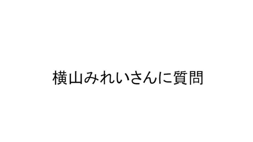 f:id:Fuyuchan:20170528125838p:image
