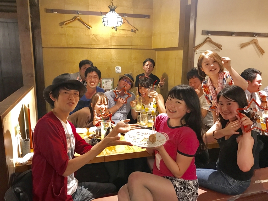 f:id:Fuyuchan:20170531215046j:plain