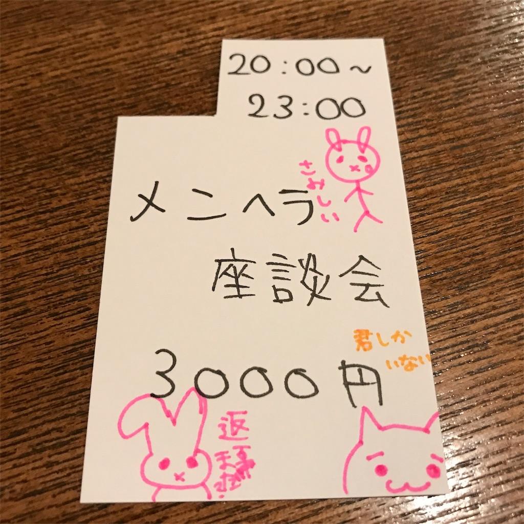 f:id:Fuyuchan:20170603121835j:image
