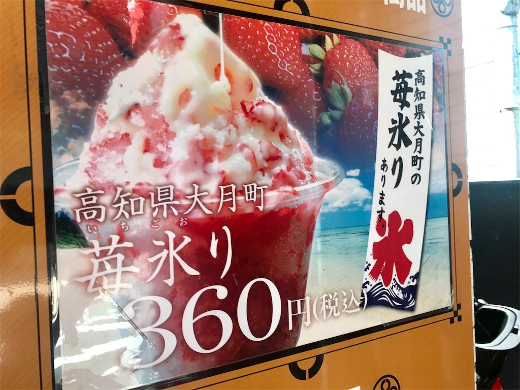 f:id:Fuyuchan:20170603211524j:image