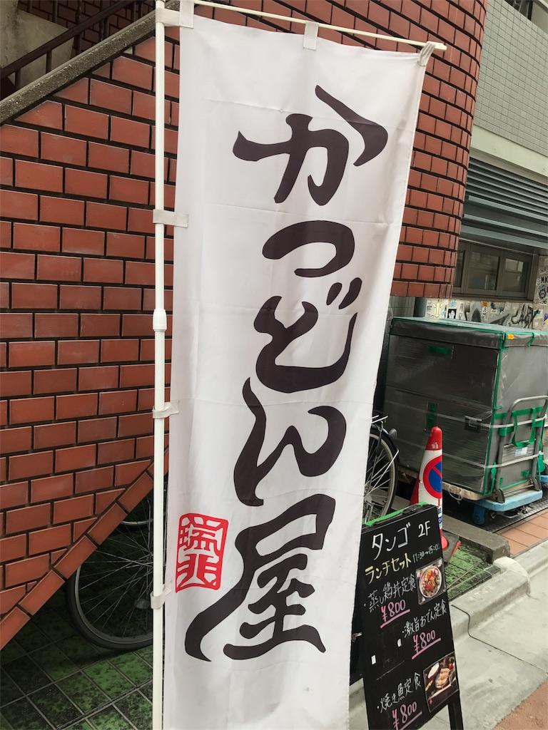 f:id:Fuyuchan:20170608005642j:image