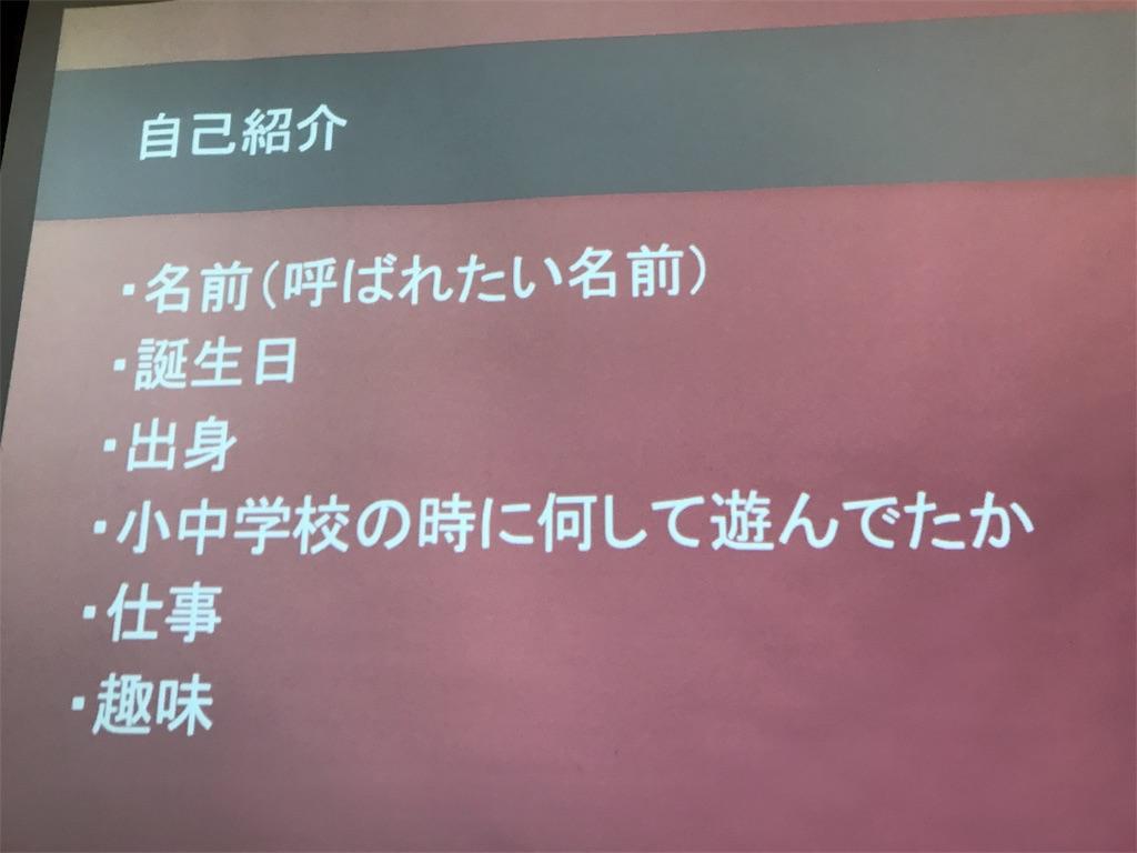 f:id:Fuyuchan:20170611164504j:image