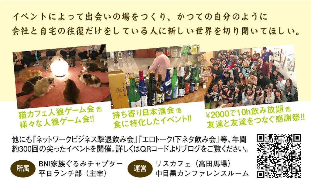 f:id:Fuyuchan:20170611203521j:image