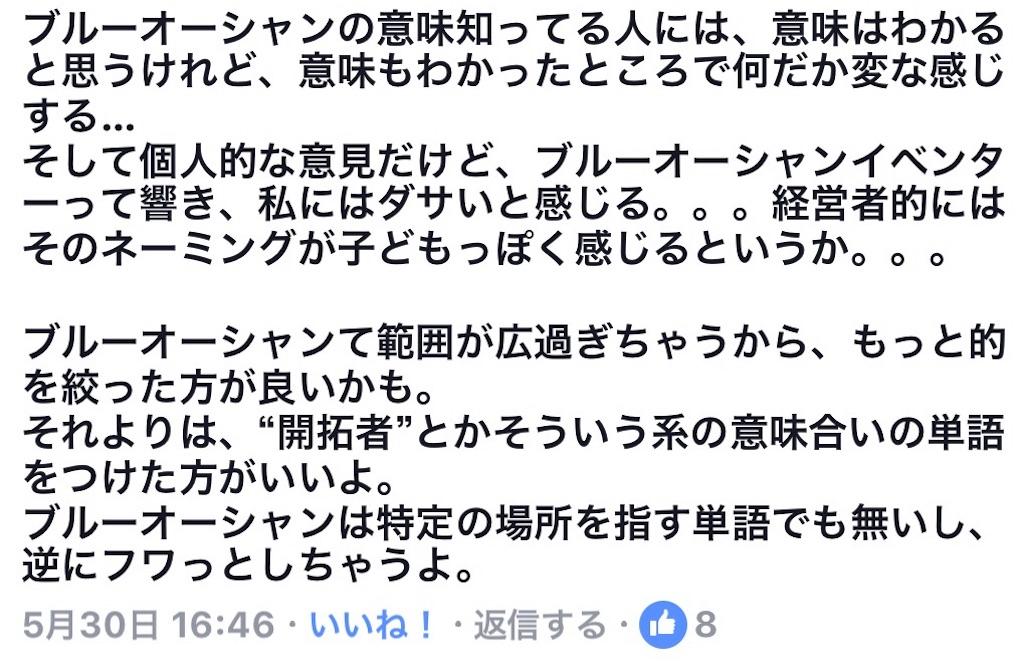 f:id:Fuyuchan:20170611203735j:image