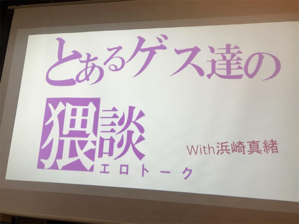 f:id:Fuyuchan:20170613161631j:image