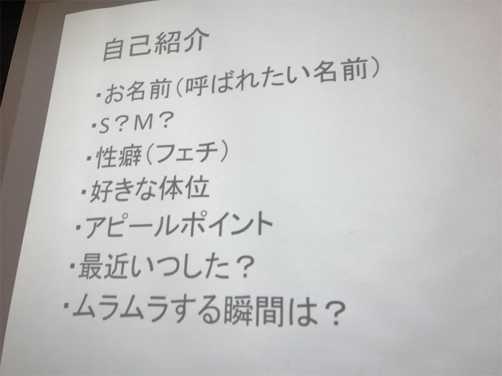 f:id:Fuyuchan:20170613161714j:image