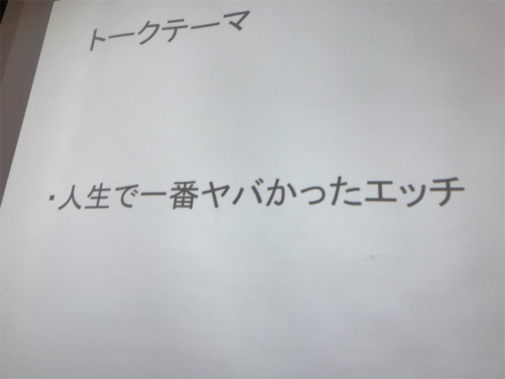 f:id:Fuyuchan:20170613173522j:image