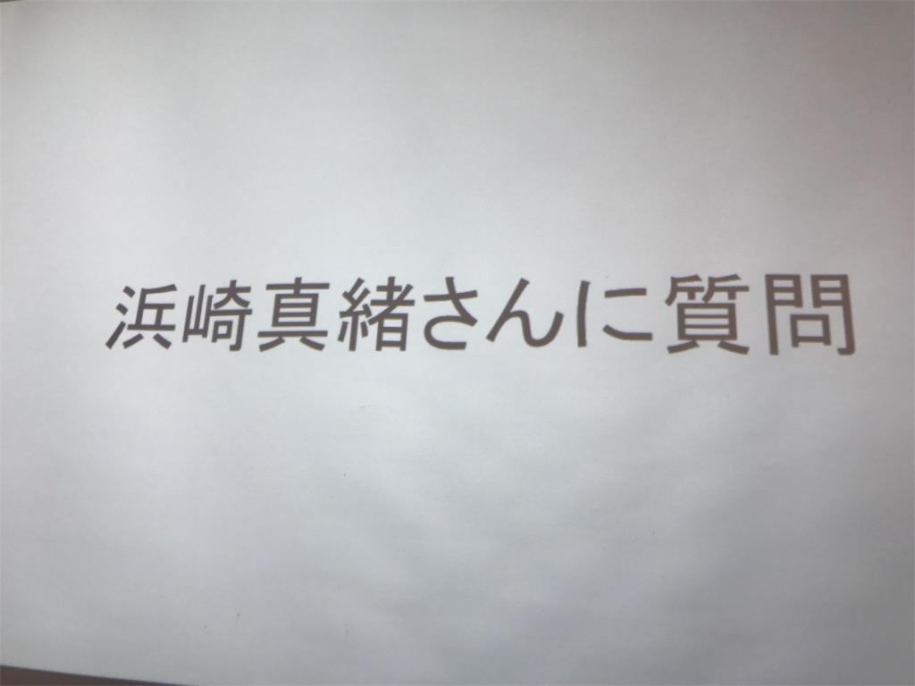 f:id:Fuyuchan:20170613173652j:image