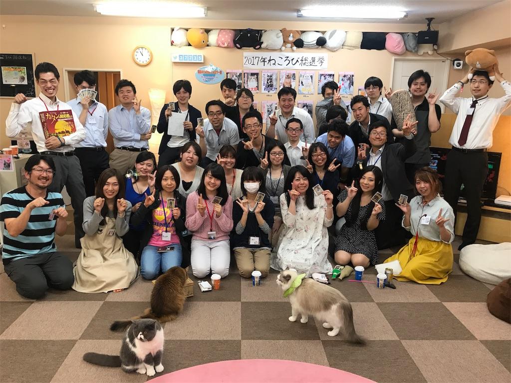 f:id:Fuyuchan:20170615183248j:image