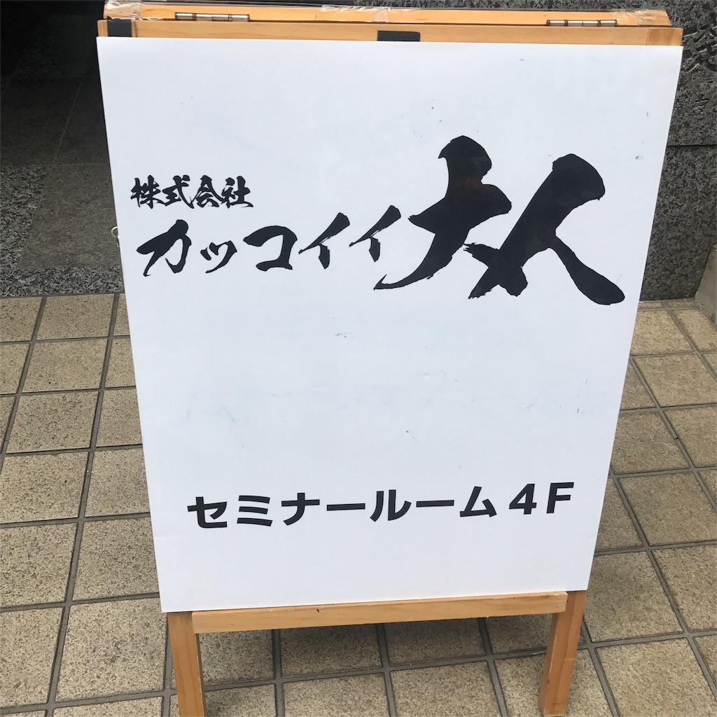 f:id:Fuyuchan:20170620181002j:image