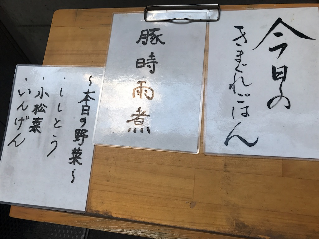 f:id:Fuyuchan:20170620211718j:image