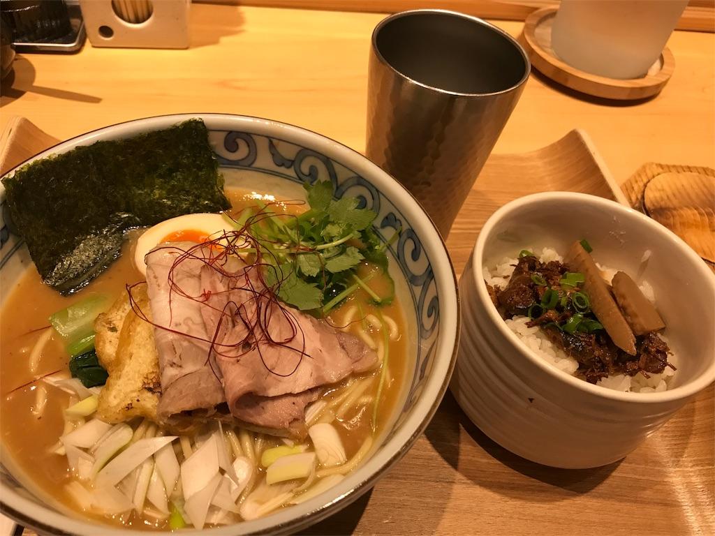 f:id:Fuyuchan:20170620211756j:image