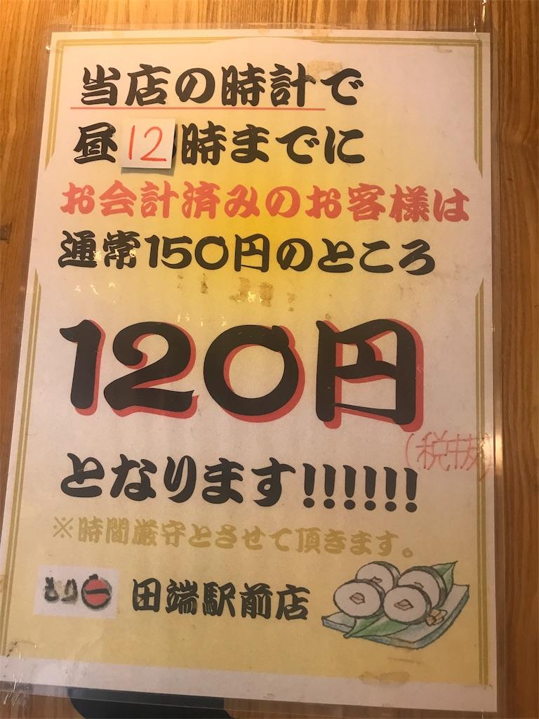 f:id:Fuyuchan:20170621183700j:image