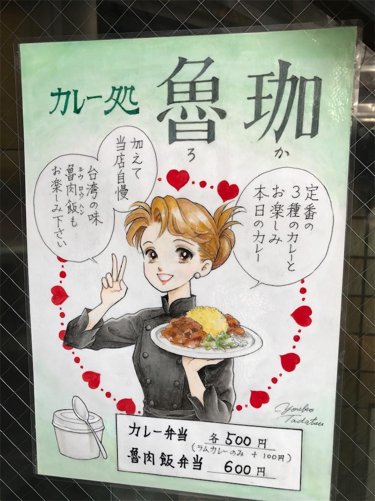 f:id:Fuyuchan:20170622140944j:image