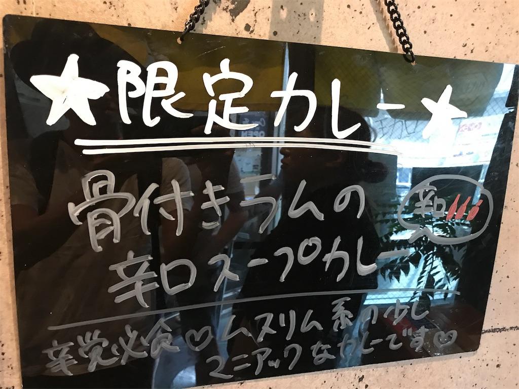 f:id:Fuyuchan:20170622141029j:image