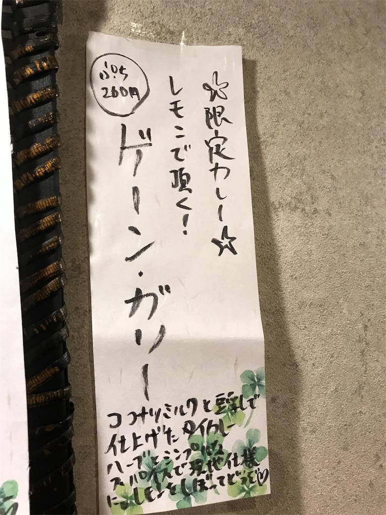 f:id:Fuyuchan:20170622141131j:image